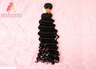 China Cuticle Aligned Raw Virgin Human Hair Brazilian Malaysian Curly Extensions factory