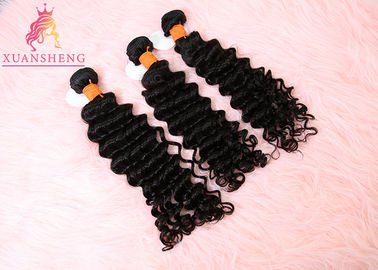 China Unprocessed Human Virgin Indian Hair Extension Malaysia Curly Double Drawn Cuticle factory