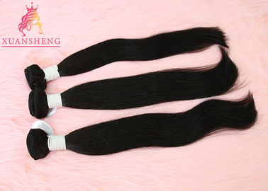 China 9A Real Raw Brazilian Straight Hair Bundles Remy 100% Natural Color factory