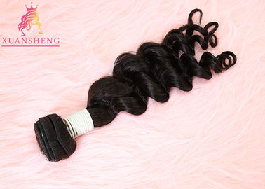 "China Real Virgin Human Hair Brazilian Extensions 8"" - 30"" Loose Wave Hair Weave factory"