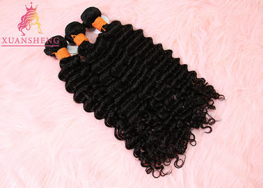 100 Unprocessed Virgin Remy Human Cuticle Aligned Hair Deep Wave Bundles