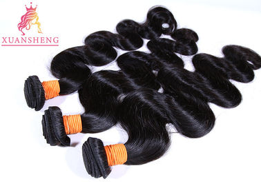 "Natural Virgin Brazlian Human Extension Bundles Silky Body Wave 8""-30"" Length"