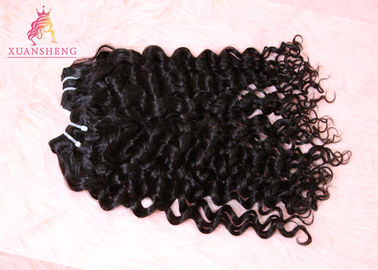 China Comfortable Tangle Free Virgin Human Hair Double Weft Curly Hair Extensions factory